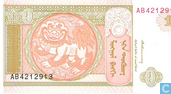 Billets de banque - Mongolie - 1993-1998 Issue - Mongolie 1 Tugrik ND (1993)