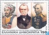 Timbres-poste - Grèce - Constitution 1854-1994