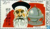 Postage Stamps - Belgium [BEL] - Solidarity