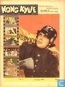 Bandes dessinées - Kong Kylie (tijdschrift) (Deens) - 1949 nummer 4