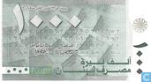 Lebanon 1,000 Livres 2004