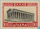 Postage Stamps - Greece - Miscellaneous Topics