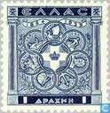 Postage Stamps - Greece - Ionian Islands united with Greece