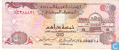 Banknoten  - United Arab Emirates Central Bank -  Vereinigte Arabische Emirate 5 Dirhams 1995