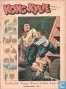 Bandes dessinées - Kong Kylie (tijdschrift) (Deens) - 1951 nummer 37
