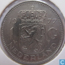 Coins - the Netherlands - Netherlands 1 gulden 1977