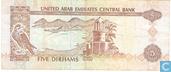 Billets de banque - United Arab Emirates Central Bank - Émirats arabes unis 5 Dirhams 1995