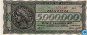 Banknotes - Bank of Greece - Greece 5 Drachmas Million