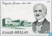 Postzegels - Griekenland - Weldoeners