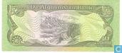 Billets de banque - 1979 issue - Afghanistan 10 afghanis 1979