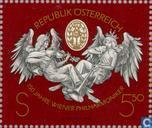 Timbres-poste - Autriche [AUT] - Wiener Philharmoniker 150 années