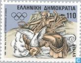 Postage Stamps - Greece - Sports