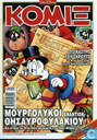 Comics - Donald Duck - Komix 183