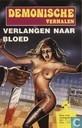 Bandes dessinées - Demonische verhalen - Verlangen naar bloed