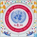 Postage Stamps - United Nations - Geneva - UN Postal Administration