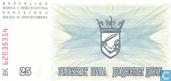 Bankbiljetten - Bosnië en Herzegovina - 1992-1993 Issue - Bosnië en Herzegovina 25 Dinara 1992