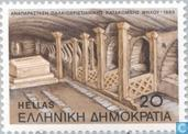 Postage Stamps - Greece - Milos Catacombs