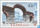 Postage Stamps - Greece - Congress renal medicine