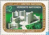 Postage Stamps - United Nations - Vienna - postage stamp