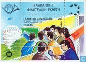 Int. Exposition BALKANFILA Stamp 89