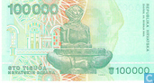 Billets de banque - Republika Hrvatska - Dinara Croatie 100000