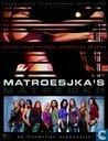 DVD / Vidéo / Blu-ray - DVD - Matroesjka's