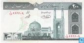 Iran 200 Rials ND (1982-) P136e