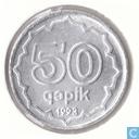 Azerbaijan 50 qapik 1993