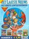 Comic Books - F.C. De Kampioenen - Het grote lentestripboek