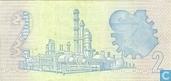 Billets de banque - South African Reserve Bank / Suid-Afrikaanse Reserwebank - Afrique du Sud 2 Rand