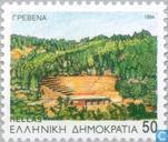 Postzegels - Griekenland - Provinciehoofdsteden