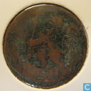 Coins - Holland - Holland 1718 penny