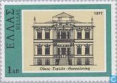 Postage Stamps - Greece - Architecture