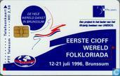 CIOFF, eerste CIOFF wereld Folkloriade