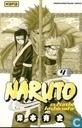 Comic Books - Naruto - Naruto 4