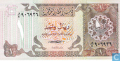 Qatar 1 Riyal ND (1980)