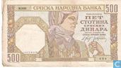 Serbie 500 Dinara 1941