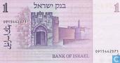 Billets de banque - Bank of Israel - Sheqel Israël 1