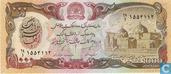 Banknotes - Afghanistan - 1979 Issue - Afghanistan 1000 Afghanis 1991