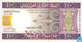 Bankbiljetten - Banque Centrale de Mauretanie - Mauritanië 100 Ouguiya