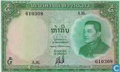 Kip Laos 5 [9b]