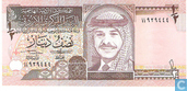 Bankbiljetten - Central Bank of Jordan - Jordanië ½ Dinar