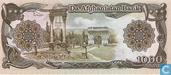 Billets de banque - Afghanistan - 1979 Issue - Afghanistan 1000 afghanis 1991