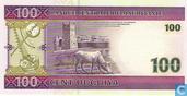Billets de banque - Banque Centrale de Mauretanie - Mauritanie Ouguiya 100