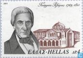 Postage Stamps - Greece - Benefactors