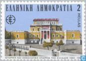 Postage Stamps - Greece - Historical and ethnological Association