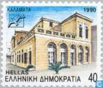 Postage Stamps - Greece - Province Capitals