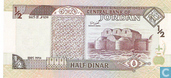 Banknotes - Central Bank of Jordan - Jordan ½ Dinar