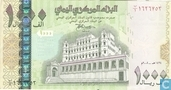 Bankbiljetten - Central Bank of Yemen - Jemen 1000 Rials