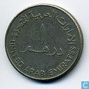 Coins - United Arab Emirates - United Arab Emirates 1 dirham 1988 (year 1408)